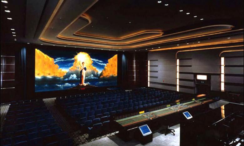 Sony | Cary Grant Theater